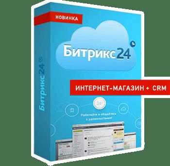 регистрация доменов от 10 рублей
