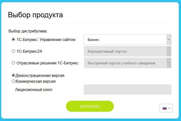 найти домен по дате регистрации
