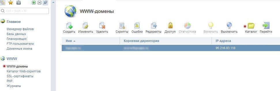 Скрипт копирование файлов на хостинге хостинг для minecraft forge