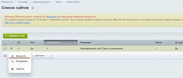 регистрация бесплатных доменов для почты