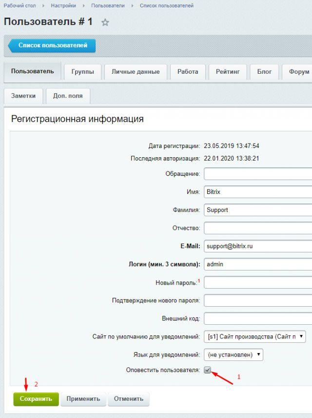 регистрация домена и хостинга стоимость