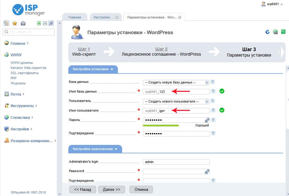 сделать бесплатный хостинг моему серверу