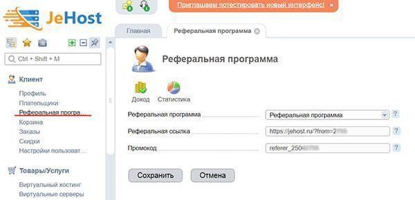 Как найти клиентов хостинг хостинг narod yandex ru