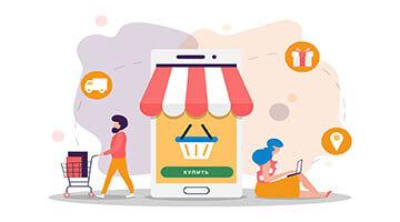 Создание интернет-магазина: готовое решение или разработка с нуля?